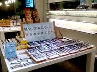 眼鏡市場 神戸元町店 内観
